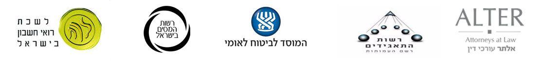 assuline-logo